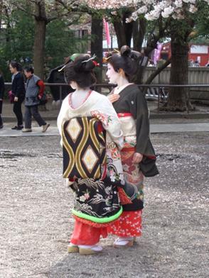 FW kimonos