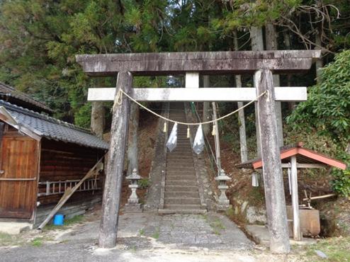 FW Shrines