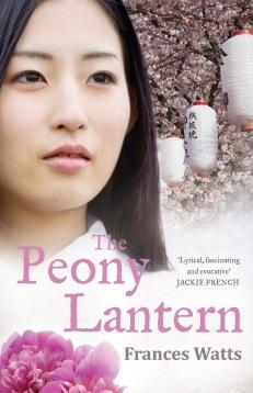Peony Lantern high res